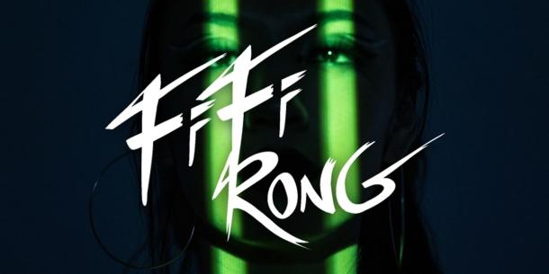 Fifi Rong, Fifi Rong Awake EP, Awake EP, Cult Report,